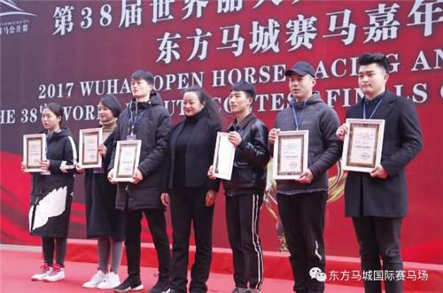 """武汉赛马年度最佳:""""玉龙神湖"""",王卫东,张明亮,双英上榜"""