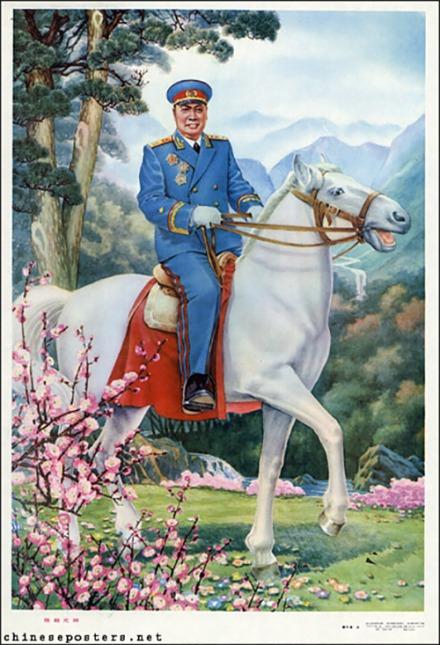 开国九大元帅戎装骑马图 林彪同志你懂的