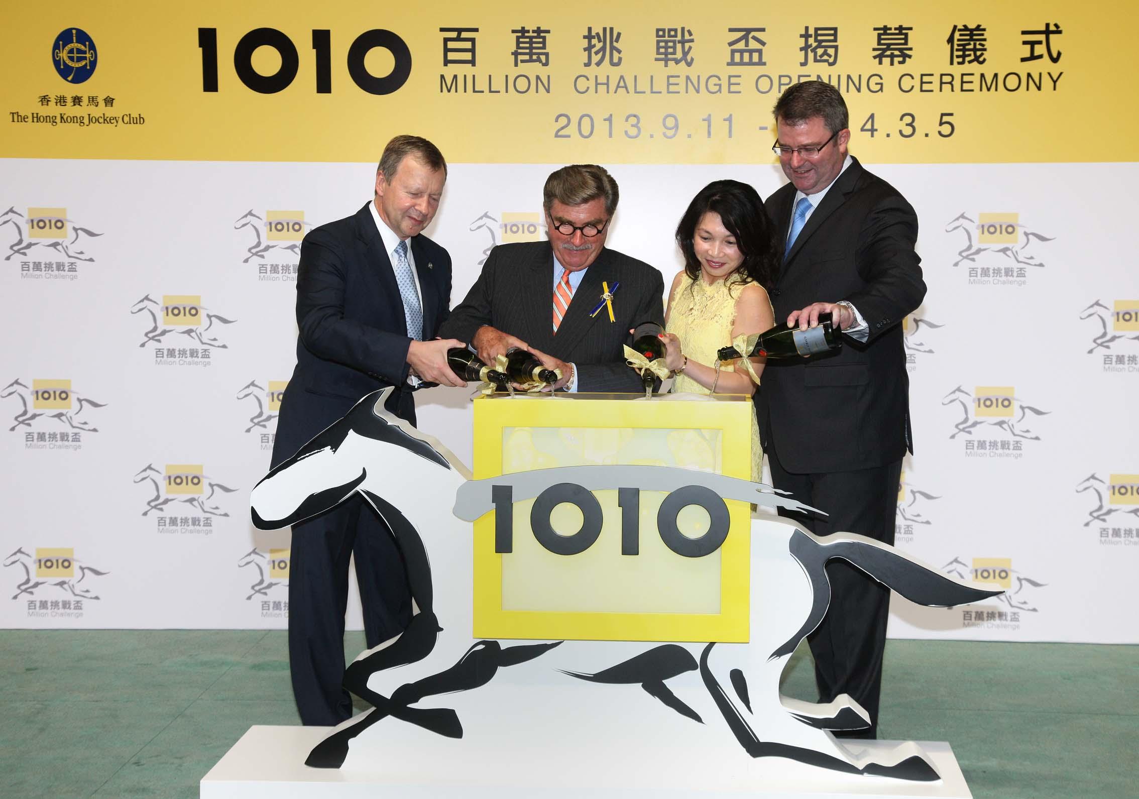 2013新赛季《1O1O百万挑战杯》开幕