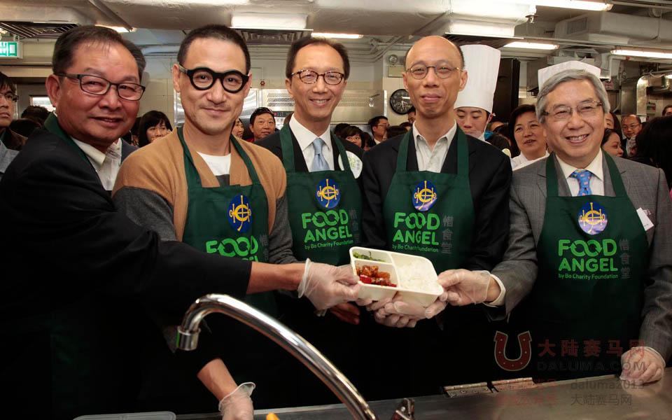 """惜食大使张学友出席香港赛马会支持""""惜食堂""""慈善活动"""