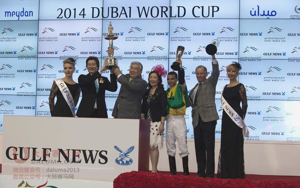 迪拜赛马世界杯金莎轩锦标  香港赛马包办冠亚军