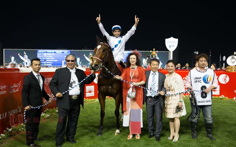 迪拜赛马阿乔斯短途锦标 香港赛马崇山宝夺冠