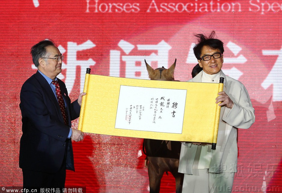 成龙骑汗血宝马亮相太庙 担任中国马文化节形象大使