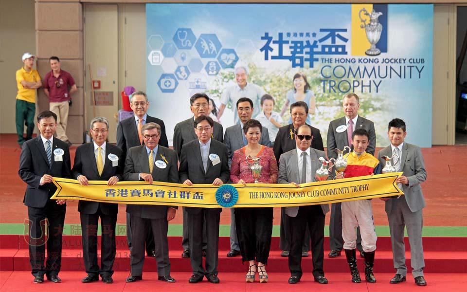 香港赛马会创纪录单笔捐款推行