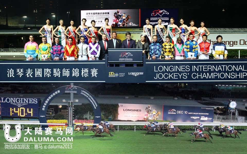 2014浪琴表国际骑师锦标赛开幕仪式高清组图