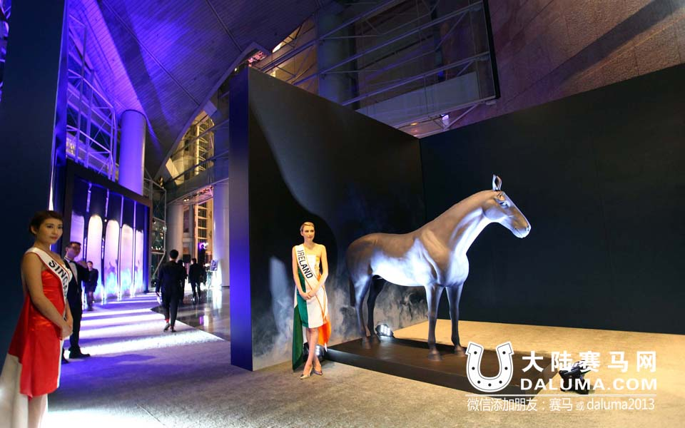 浪琴表香港国际赛事派对在香港会议展览中心举行