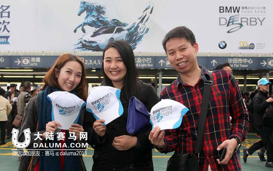 甄子丹再次担任打吡大使 2015宝马香港打吡大赛日花絮图片