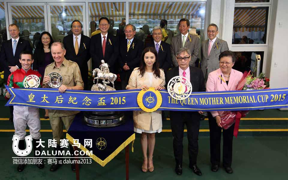 香港赛马三级赛皇太后纪念杯现场精彩图集