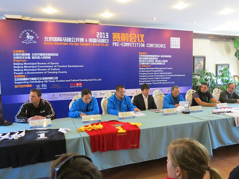 中阿联队夺冠登顶北京国际马球公开赛